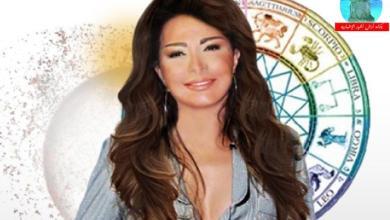 Photo of مع جاكلين عقيقي.. الابراج اليومية الثلاثاء 5 كانون الثاني يناير2021