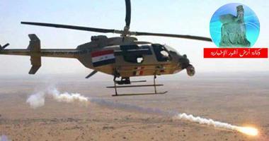 Photo of طيران الجيش يعالج مضافة لداعش في منطقة شيروان شمال شرقي ديالى
