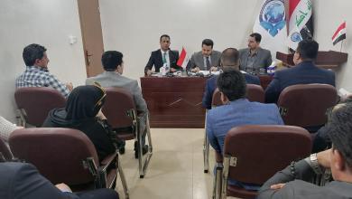 Photo of مركز القرار السياسي للدراسات الإستراتيجية يناقش في ندوة واقع المرحلة الراهنة وتأثيرها السياسي والإقتصادي