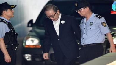Photo of الحكم بالسجن 17 عاماً على الرئيس الكوري الجنوبي السابق لي ميونغ باك بتهمتي الرشوة و الاختلاس