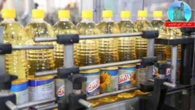 Photo of التجارة   تعلن وصول مادتي زيت الطعام والسكر لمخازنها  وتجهيزها لوكلاء المواد الغذائية