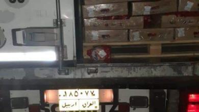 Photo of هيئةالكمارك.. تضبط شاحنة محملة بالدجاج المجمد ممنوع استيراده عند  مداخل مديرية كمرك المنطقة الشمالية