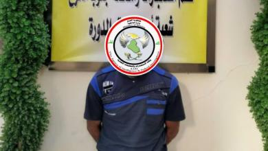 Photo of وكالة الاستخبارات: القبض على مايسمى مسوؤل مشاجب قاطع الجنوب بداعش في بغداد