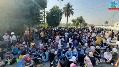 Photo of مسيرة احتجاجية حاشدة وسط بغداد