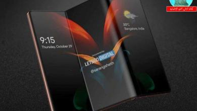 Photo of بعد اطلاق هواتف قابلة للطي مثل Galaxy Z Flip، وهاتف Galaxy Z Fold 2 … سامسونج تفكر باطلاق هاتف ثلاثي الطيات!