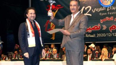 Photo of في اكبر تظاهرة ثقافية ..انطلاق مهرجان عيون للإبداع  لعام 2020