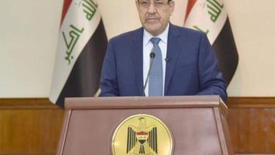 Photo of المالكي يصدر بياناً بمناسبة ذكرى اعدام الطاغية صدام وخروج القوات الاجنبية