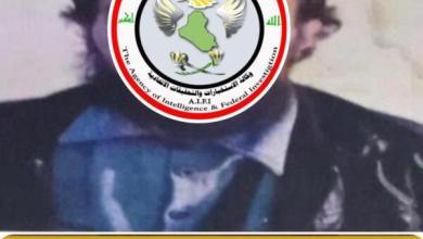 Photo of القبض على احد امري مايسمى مكتب شؤون المجاهدين بداعش في نينوى