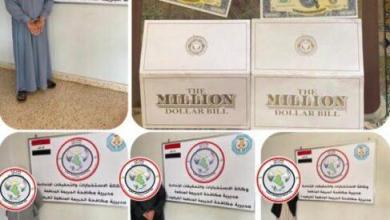 Photo of وكالة الاستخبارات: القبض على عصابة تتاجر بالعملة الاجنبية المزيفة في كركوك