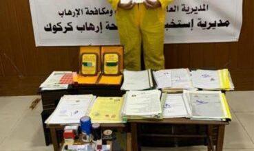 Photo of وكالة الاستخبارات : القبض على منتحل صفة قاضي و مزور في كركوك