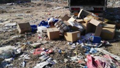 Photo of هيأة المنافذ الحدودية تعلن عن اتلاف مواد منتهية الصلاحية في مطار بغداد  الدولي