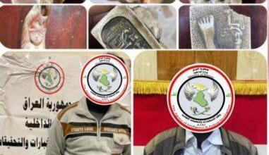 Photo of بعمليتين مفصلتين القبض على تاجرين  للقطع الأثرية في محافظتي بغداد و نينوى