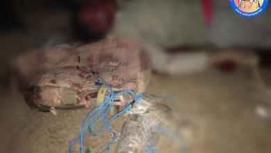 Photo of الاستخبارات العسكرية تقتل الارهابي المسؤول الإداري لقاطع بهرز في ديالى