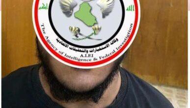 Photo of وكالة الاستخبارات:القبض على ارهابي في ديالى مسؤول عن تفجير محلات الخمور بالمحافظة
