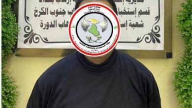 Photo of القبض على مايسمى مفتي داعش بديوان الدعوة والمساجد بعملية استخباراتية في بغداد