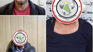 Photo of وكالة الاستخبارات :القبض على ثلاثة ارهابيين ينتمون لداعش بمحافظتي نينوى وصلاح الدين