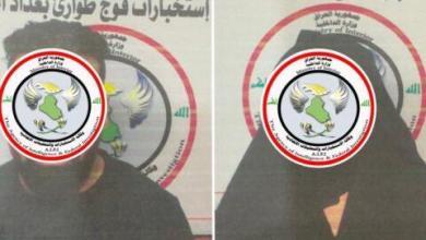 Photo of وكالة الاستخبارات : القبض على متهم ومتهمة ينتمون لعصابة مختصة بالابتزاز الالكتروني في بغداد