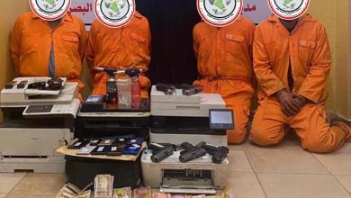 Photo of وكالة الاستخبارات: القبض على عصابة مختصة بتزييف العملة المحلية والاجنبية في البصرة