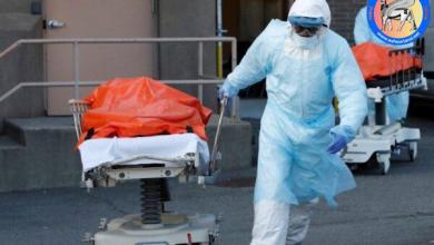 Photo of الولایات المتحدة تسجل 4500 حالة وفاة خلال الساعات الماضية في حصيلة غير مسبوقة