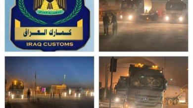 Photo of الكمارك.. تسهيل دخول ٣١ صهريج محملة بمادة الأوكسجين الطبي عبر مركز كمرك سفوان الحدودي