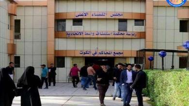Photo of اجراءات قانونية بحق خمسة متهمين بجريمة الدكة العشائرية
