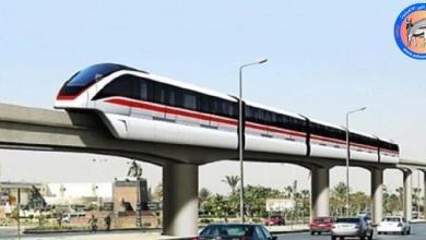 Photo of وزارة التخطيط تكشف عن قطار معلق يصل إلى مدينة بسماية