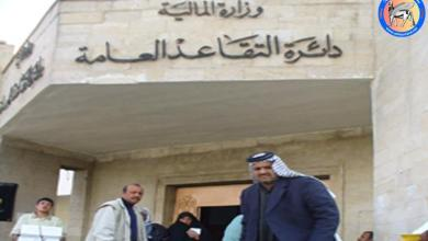 Photo of تقرير يناقش القانون التقاعد الجديد: يدعم حقوق العمال ويزيد من رواتبهم