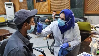 Photo of فريق من دائرة صحة البصرة بزور نفط البصرة