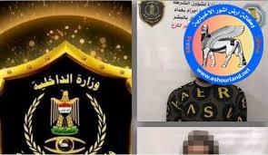 Photo of مكافحة اجرام بغداد: القبض على متهم بالاتجار بالبشر اثناء قيامه ببيع فتاتين في بغداد