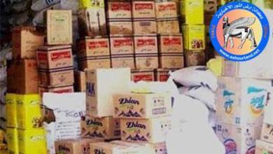 Photo of بالوثيقة: المطالبة بإلغاء البطاقة التموينية