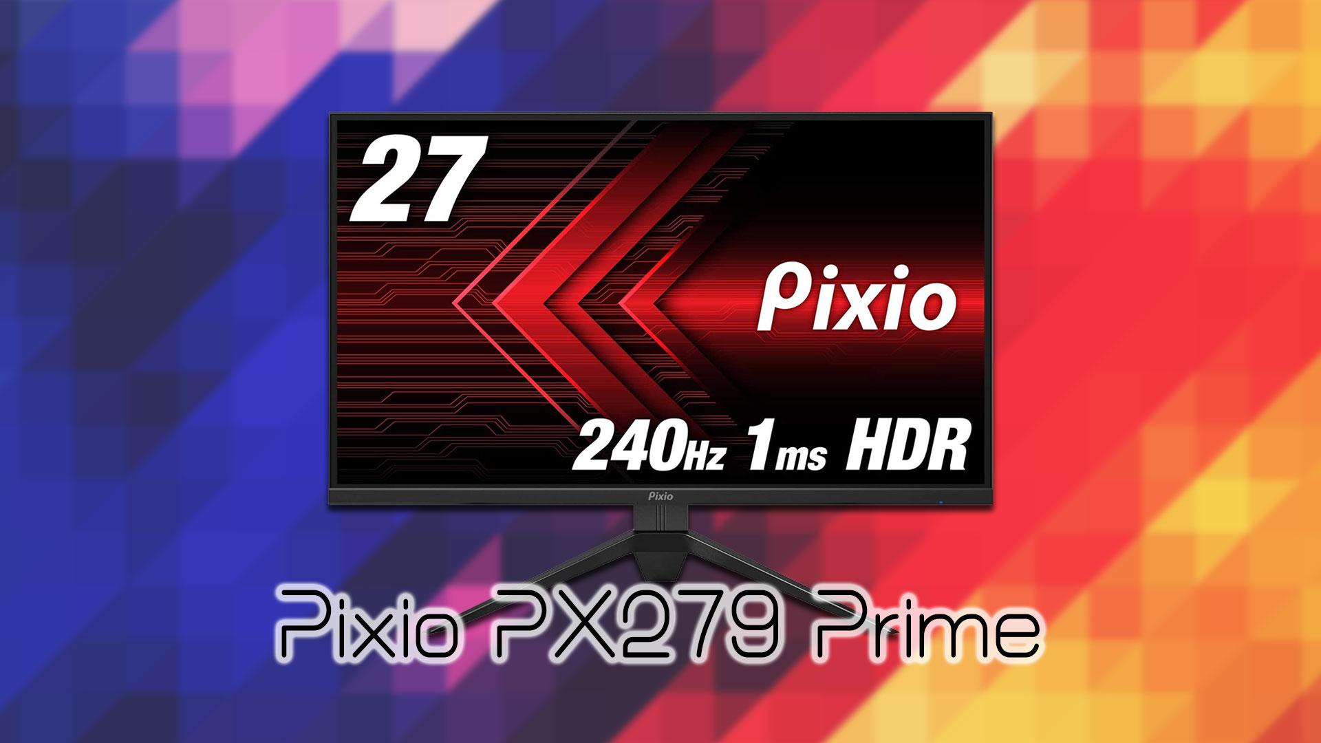 「Pixio PX279 Prime」ってモニターアーム使えるの?VESAサイズやおすすめアームはどれ?