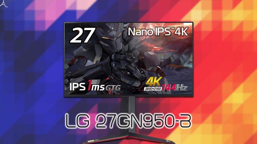 「LG 27GN950-B」ってモニターアーム使えるの?VESAサイズやおすすめアームはどれ?