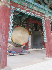 Drum and dragon