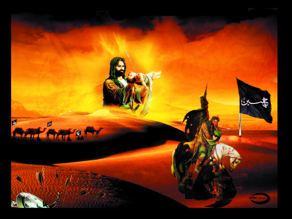 Hd Wallpapers Quotes Urdu Posters Ashura