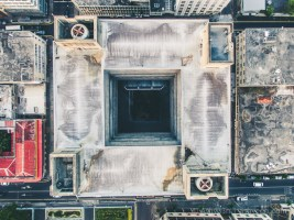 Porlwi by Nature - Drone - Registrar Building