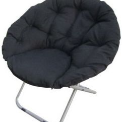 Moon Chairs For Adults Cavett Leather Chair Papasan Is Perfect All Indoor And Outdoor Adv