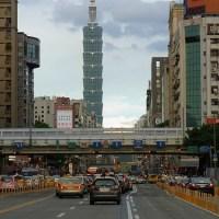 【もの】Taipei 101ビル のペットボトルがカッコイイ!