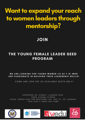 The female leader seeds