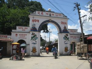 Patan Dhoka (36nepal blog)