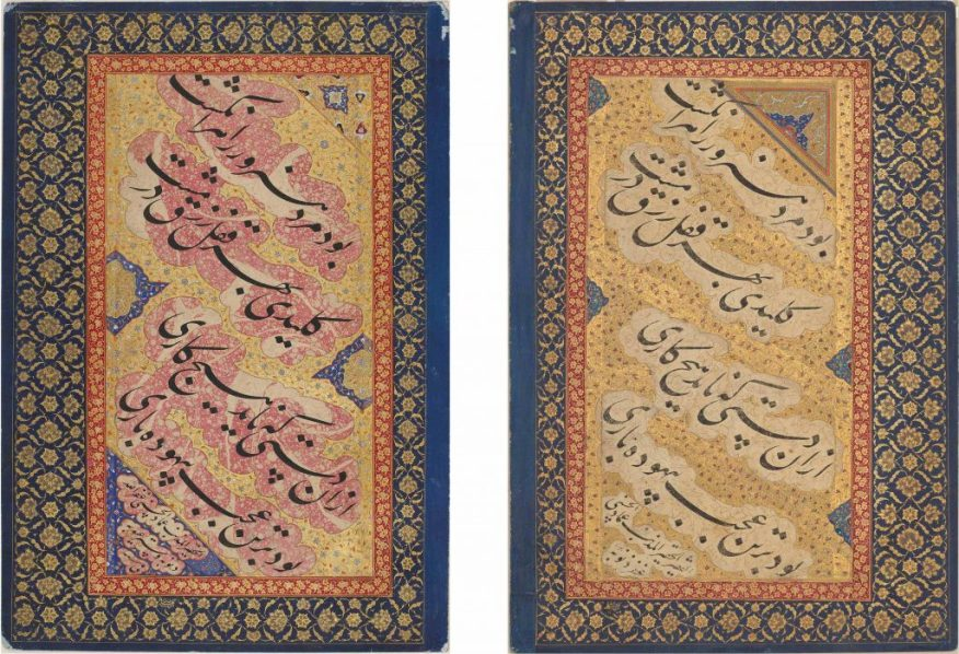 Folios of calligraphy, signed by Mir Imad al-Hasani (d. 1615); Iran, probably Isfahan, Safavid period, dated 1611–12 (1020 AH); borders signed by Muhammad Hadi, Iran, Safavid period, dated 1755–56 (1169 AH); ink, opaque watercolor, and gold on paper; Purchase, Freer Gallery of Art, F1931.20 and F1942.15b