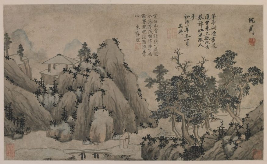 Walking by a Mountain Stream; Shen Zhou (1427–1509); China, Ming dynasty, ca. 1487–89; album leaf; ink and color on paper; Gift of Charles Lang Freer, Freer Gallery of Art, F1911.163o