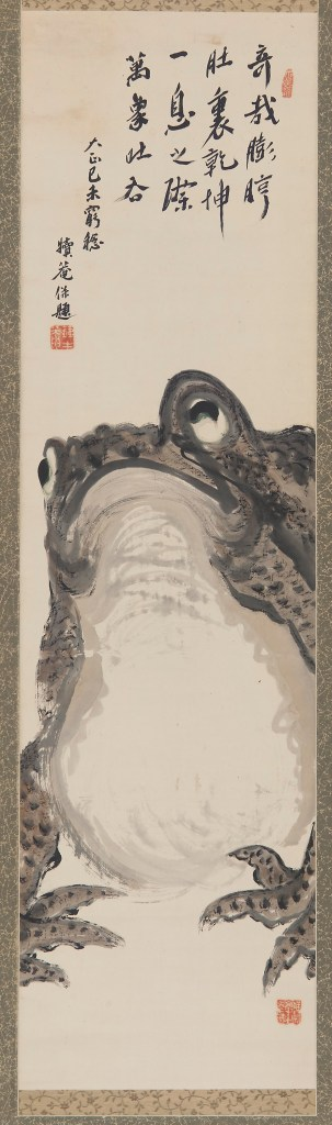 Large Toad; artist: Obaku Tokuan (act. 1910–35); calligrapher: Ōbaku Chokuō 黄檗直翁 (1867–1937); Japan, Taisho era, 1919; hanging scroll, ink and color on paper; Purchase from the Estate of Robert O. Muller with funds from the Friends of the Freer and Sackler Galleries and the Harold P. Stern Memorial Fund, F2004.29