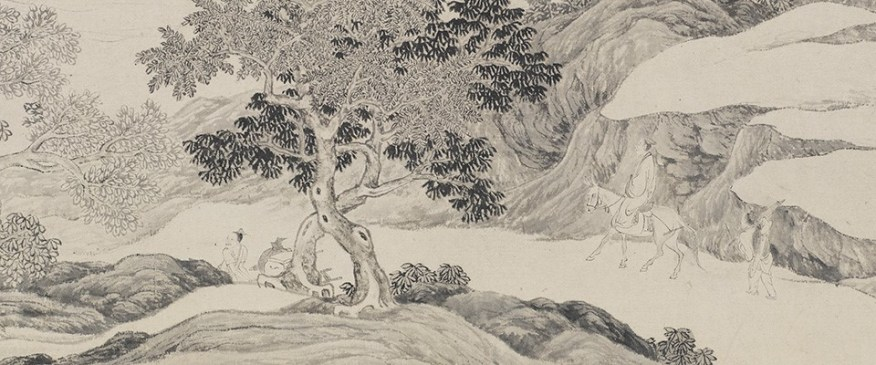 Detail, Traveling South; Tang Yin (1470–1524); China, Ming dynasty, 1505; handscroll; ink and color on paper; Purchase—Charles Lang Freer Endowment, Freer Gallery of Art, F1953.78