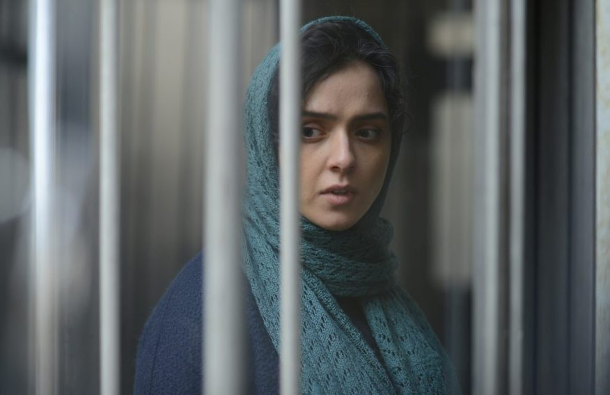 """The Salesman"" screens Sunday, February 5, at the National Gallery of Art as part of Reseeing Iran: The 21st Annual Iranian Film Festival."