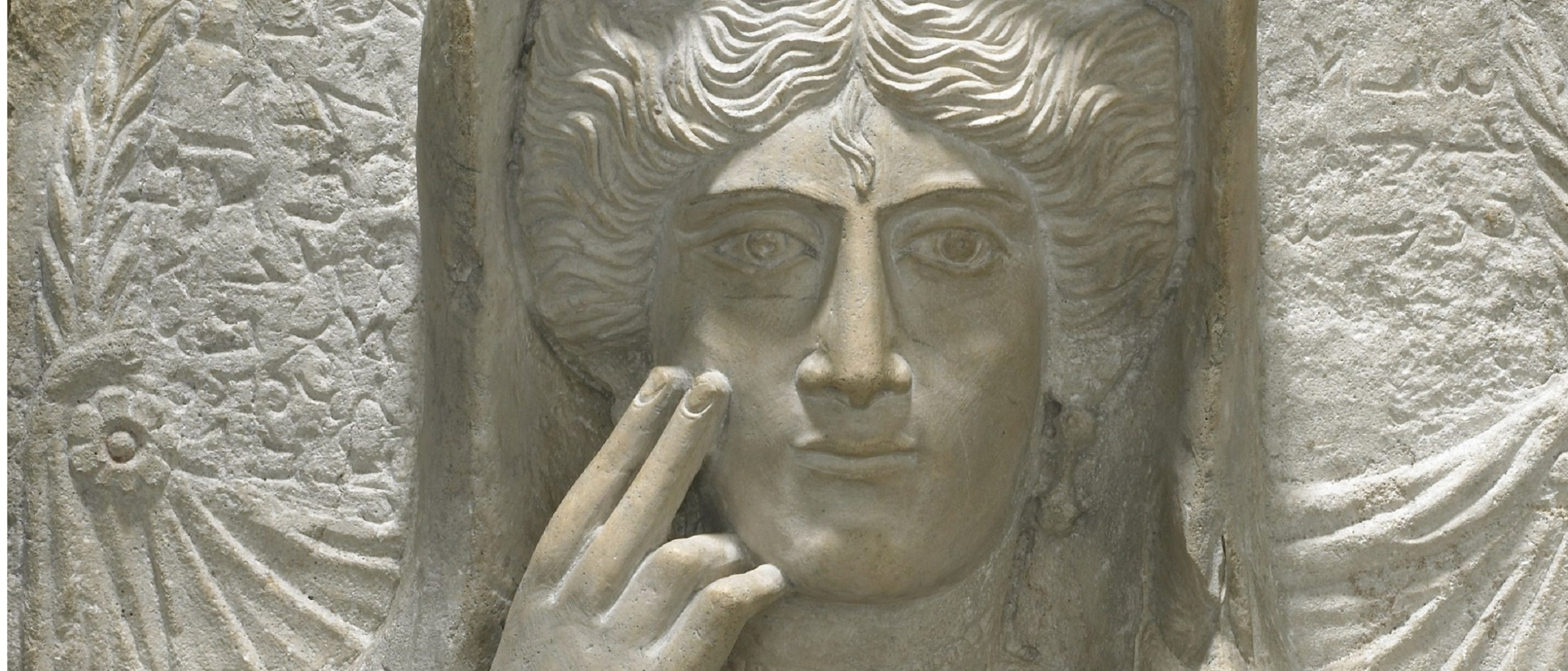 Detail image, Funerary Relief Bust, Syria, 3rd century (dated 231 CE), Limestone, 60.1 x 55.3 x 23 cm, F1908.236