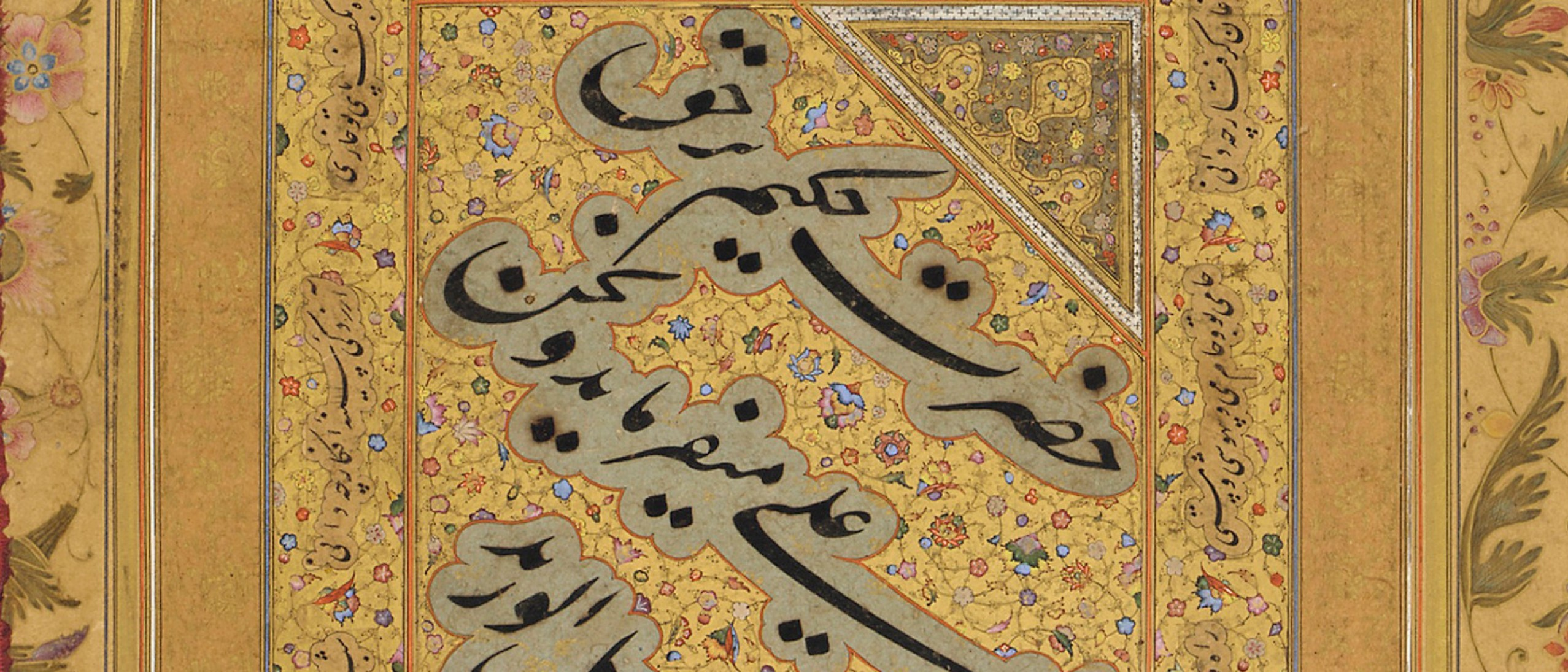 Detail image, Folio from an unidentified album; Signed by Mir Ali Haravi (d. ca. 1550); Uzbekistan, probably Bukhara, Shaybanid period, ca. 1530–40; Borders: India, Mughal period, ca. 1630–60; Ink, opaque watercolor, and gold on paper; Freer Gallery of Art, F1939.50b