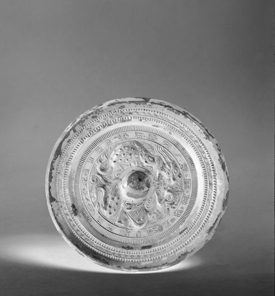 Photo, Bronze mirror. Eastern Han dynasty, 1st–2nd century CE., Diam: 11.9 cm. (4 11/16 in.) Singer catalogue number: [1032].