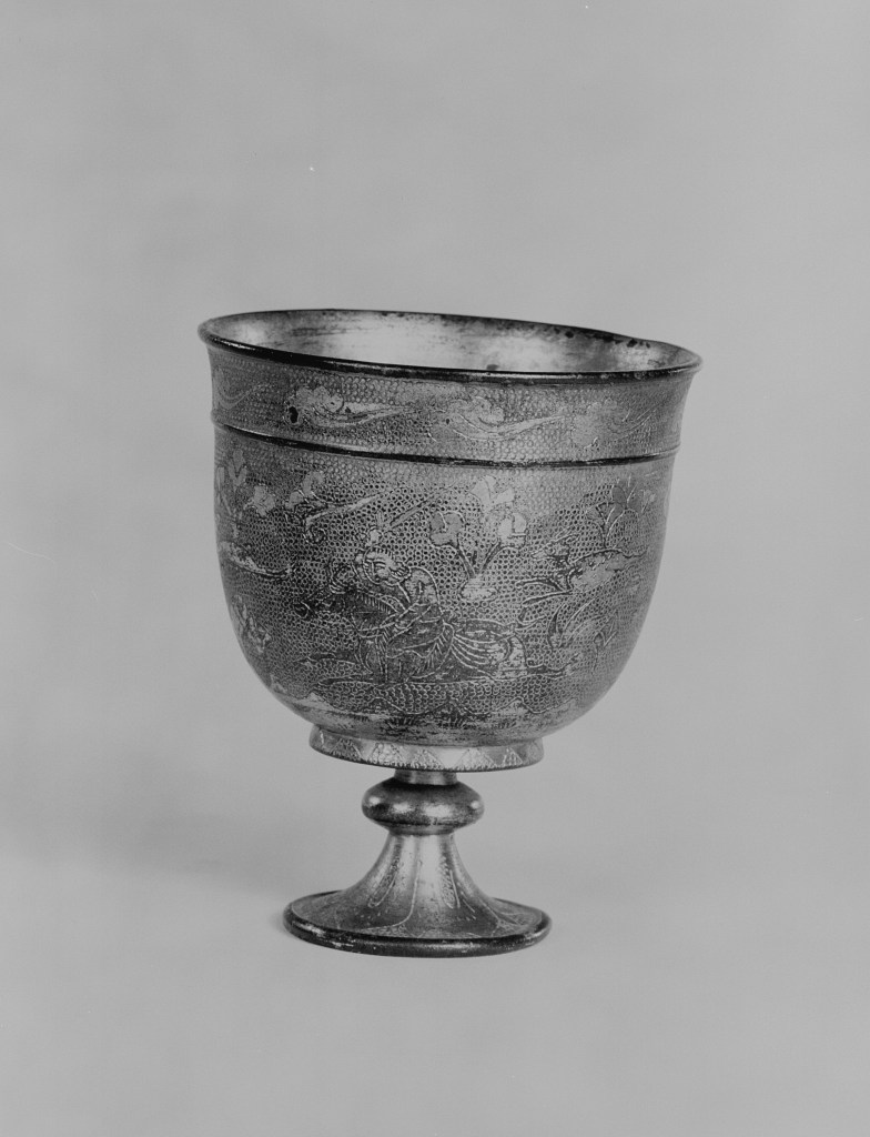 Photo of Gilt bronze stem cup. Tang dynasty, 618–907., H: 6.3 cm. (2 1/2 in.). Singer catalogue number: [1377].