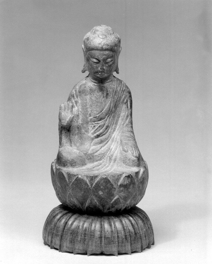 Photo, Gilt bronze seated Buddha. Ming dynasty, 1368–1644., H: 14.3 cm. (5 5/8 in.) Singer catalogue number: [1682].