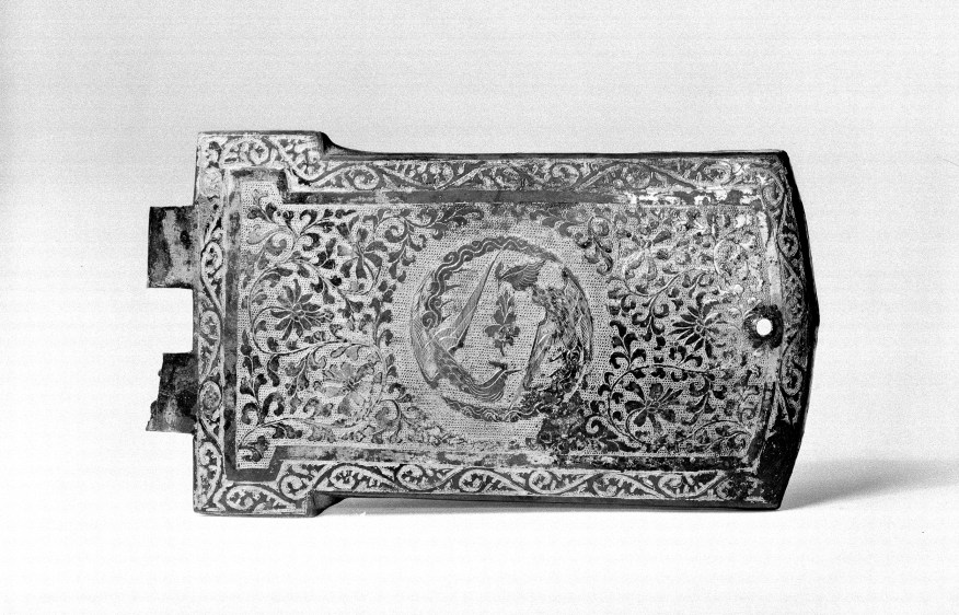 Photo, Gilt silver plaque. Ming dynasty, 1368–1644., L: 12.5 cm. (4 15/16 in.) Singer catalogue number: [1701].